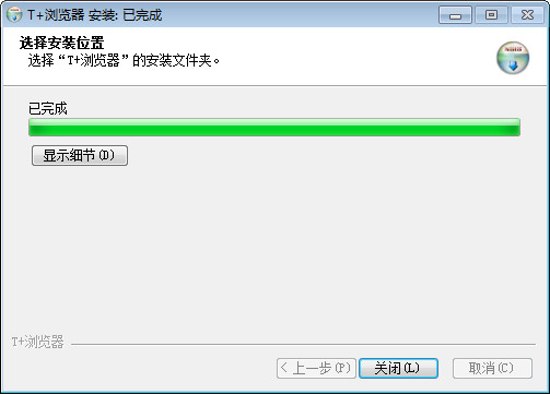 t+浏览器