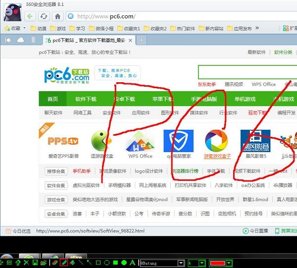 屏幕画笔工具 v1.0.0绿色版
