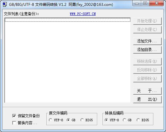 RNOHelper网优助手 1.2.0 中文绿色版
