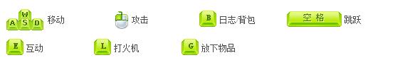 迷失森林游戏v0.19中文版