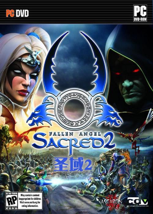 圣域2堕落天使中文版 中文版
