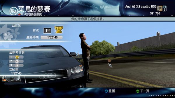 无限试驾1中文版