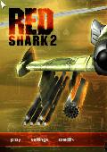 红鲨2 中文版