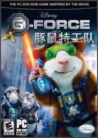 豚鼠特工队 中文版