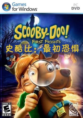 史酷比最初恐惧 中文版