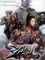 刀剑封魔录之上古传说 中文版