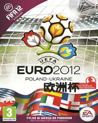 欧洲杯2012中文...