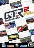 GTR2赛车中文版...