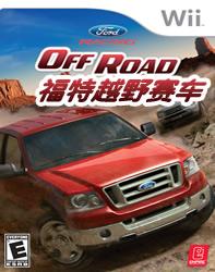 福特越野赛车 中文版