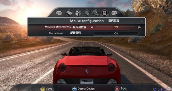 无限驾驶2中文版