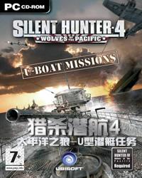 猎杀潜航4中文版