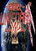 起动战士xp2.004终极骑士威力加强版 中文版