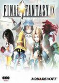 最终幻想9汉化版...
