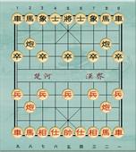 象棋奇兵6.0 高级版