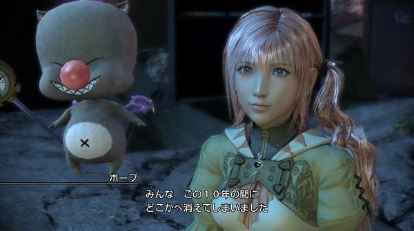 最终幻想13-2 pc版中文版