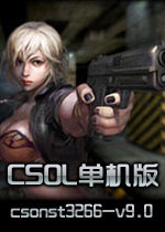 csol神器时代9.0...