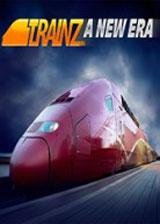 模拟火车新时代 中文版