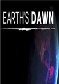 地球黎明 中文版