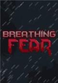 呼吸恐惧 中文版