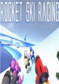 火箭滑雪赛 中文版