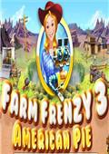 疯狂农场3再度来...