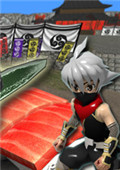 虚拟3D世界忍者之战 中文版