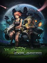 星球探险家正式版 中文版