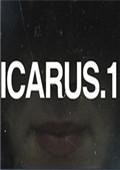 伊卡洛斯.1