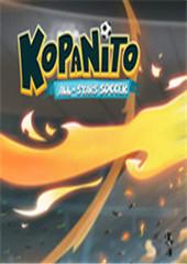 Kopanito全明星球赛 中文版