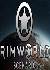 环世界RimWorld 中文版