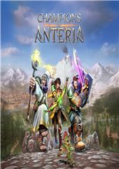 安特利亚英雄传 中文版