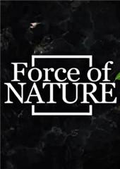 自然之力 中文版