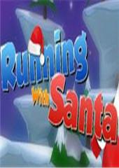 Running With Santa 中文版