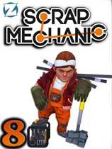 废品机械师v0.1....