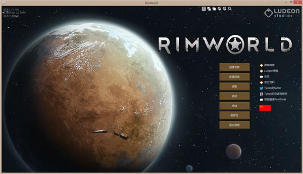 环世界RimWorld