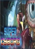 超级机械人 中文版