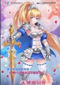 天使帝国4 中文版