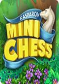 卡斯帕罗夫迷你国际象棋 中文版