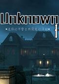 Unknown House 中文版