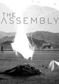 The Assembly 中文版