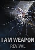 我是武器复兴 中文版