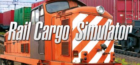 铁路货运模拟