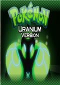 口袋妖怪綠鈾