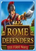 罗马守卫第一波敌人