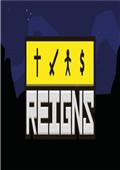 Reigns中文版 中文版