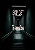 SCP 087 Re 中文版
