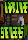 硬件工程师游戏 中文版