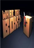 箱子是什么