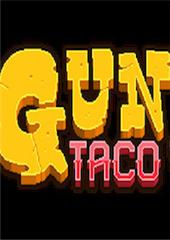 Gunman Taco Truck 中文版