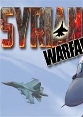 叙利亚战争 中文版